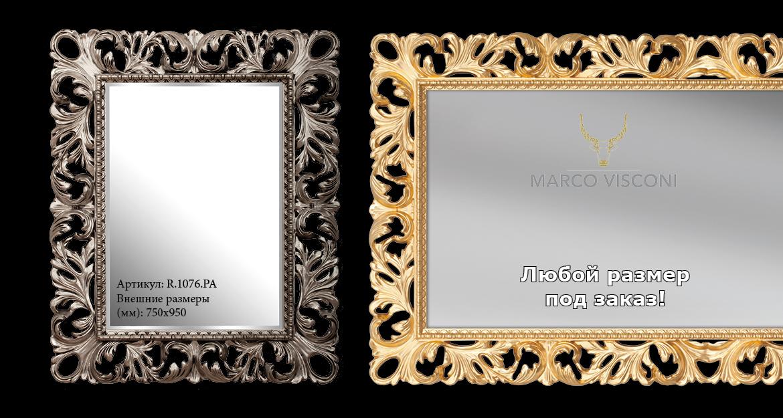main.slideshow.visconi.11