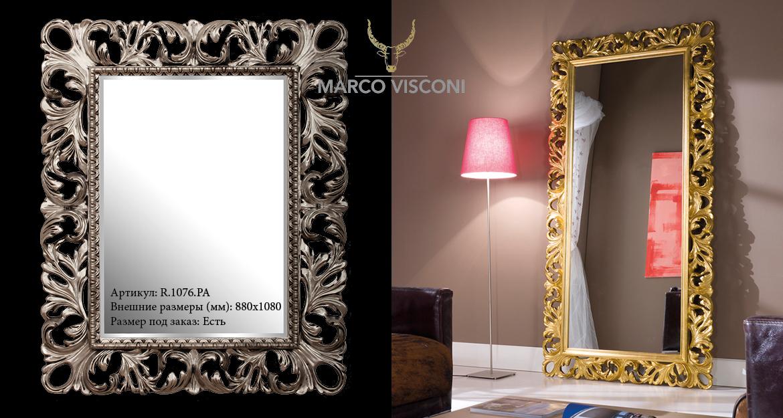 main.slideshow.visconi.3