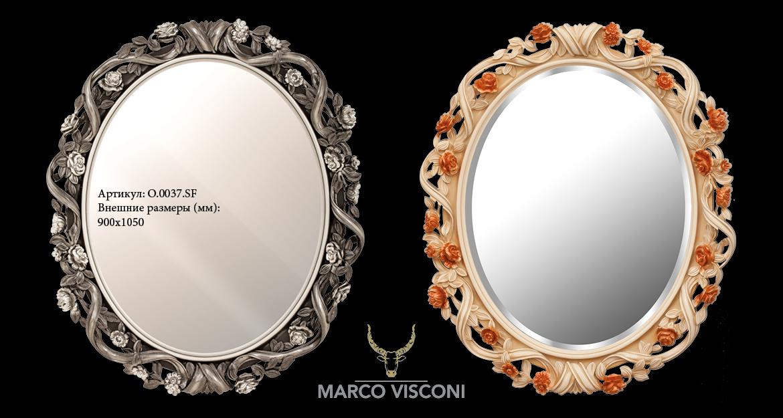 main.slideshow.visconi.5